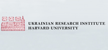 Harvard Ukrainian Research Institute