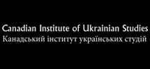 Canadian Institute of Ukrainian Studies